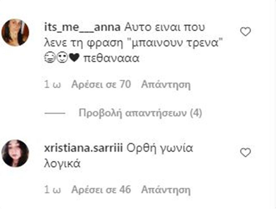 post_touni