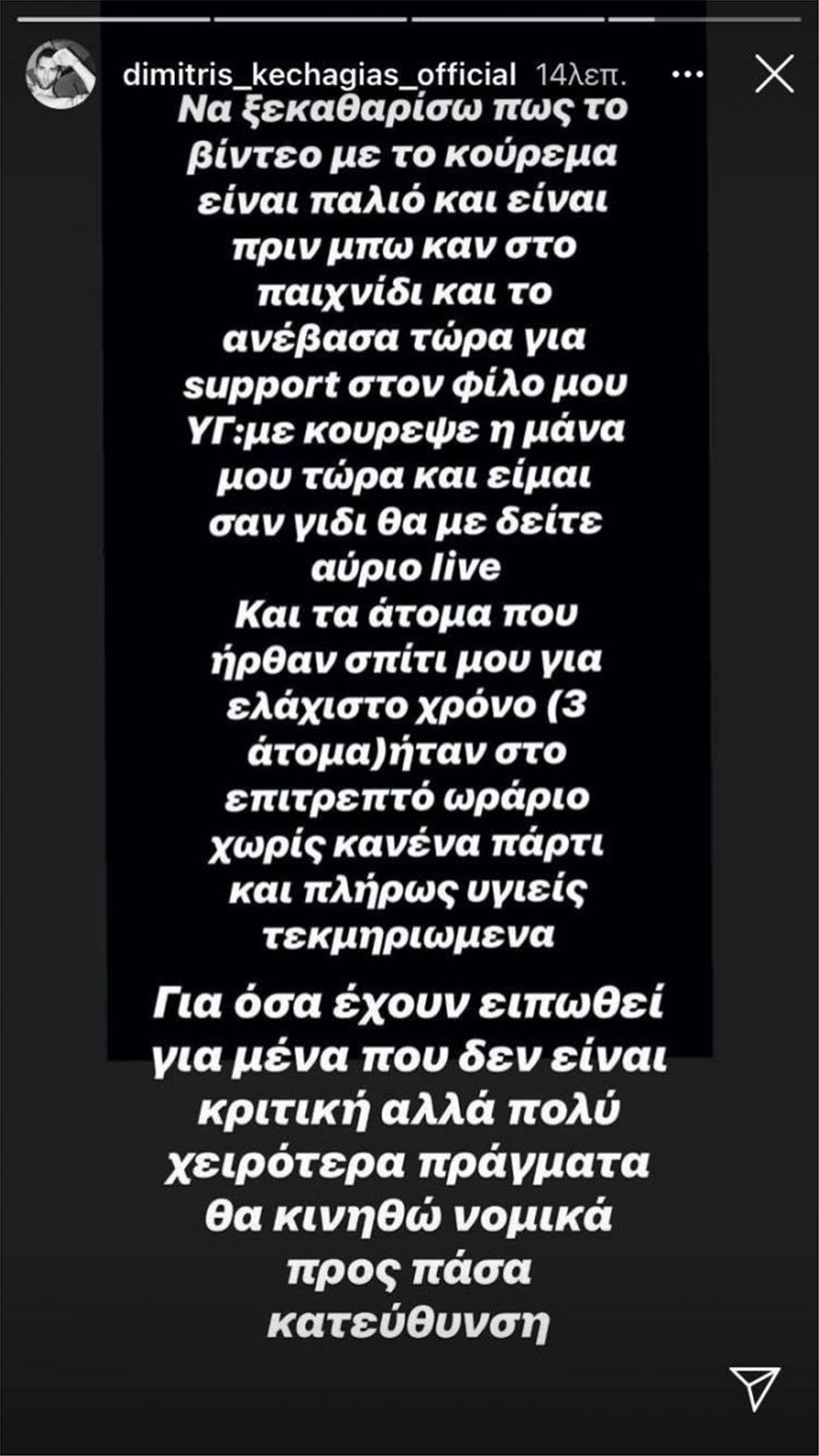 kechagias-1