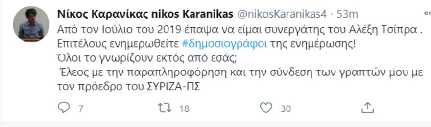 karanikas3wed