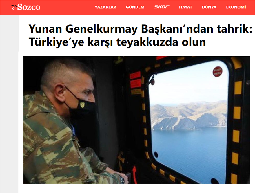 tourkika-mme-1