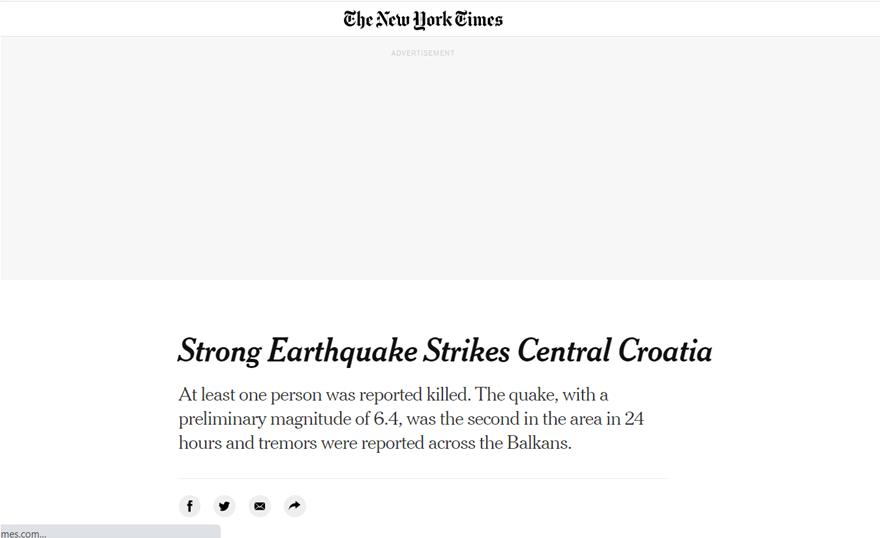 seismos_new_york_times