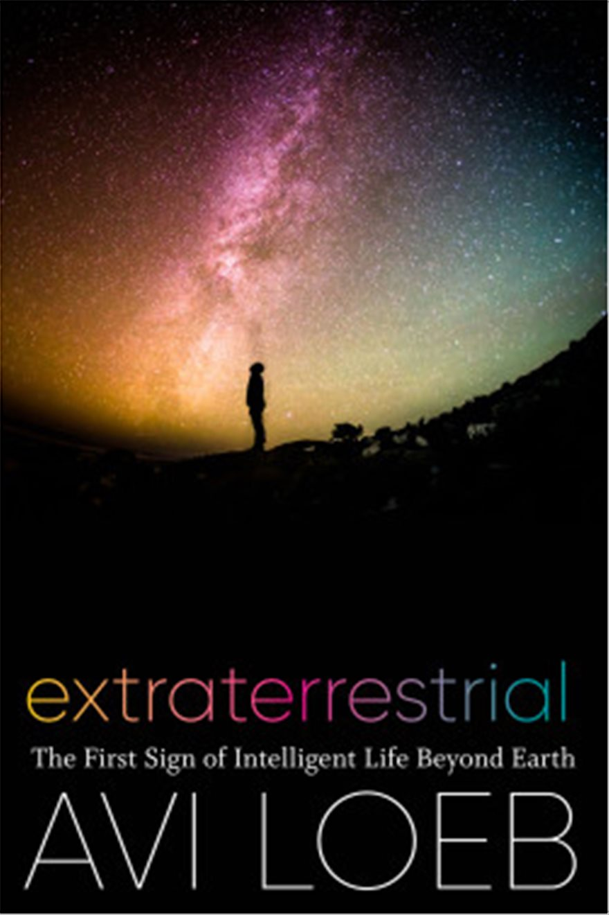 space-extraterrestrial-avi-loeb
