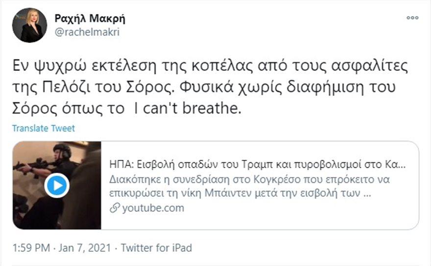 raxil_makri_4
