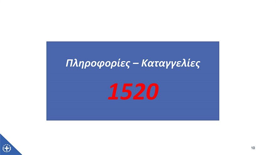 YPANEP_15_1_2021-10