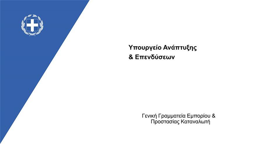 YPANEP_15_1_2021-11