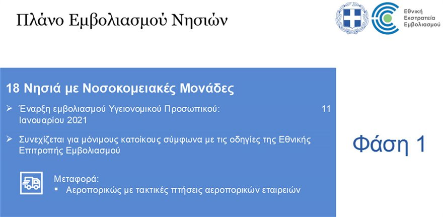 eleytheria-3