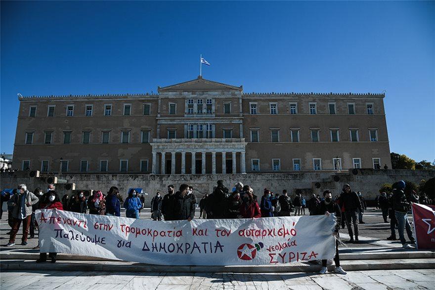 neolaia-syriza__2_