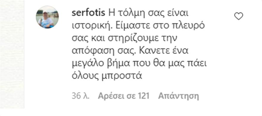 Fotis