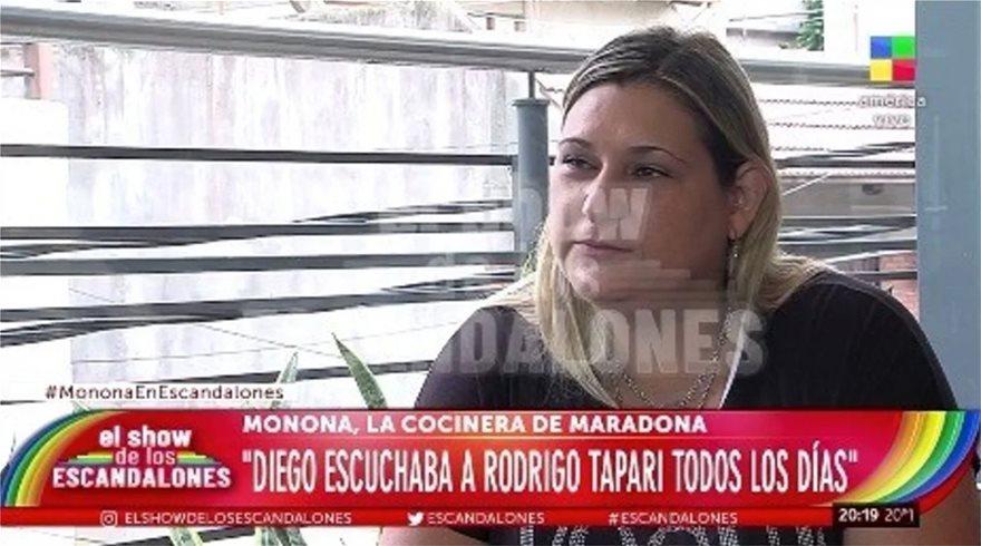 maradona__4_