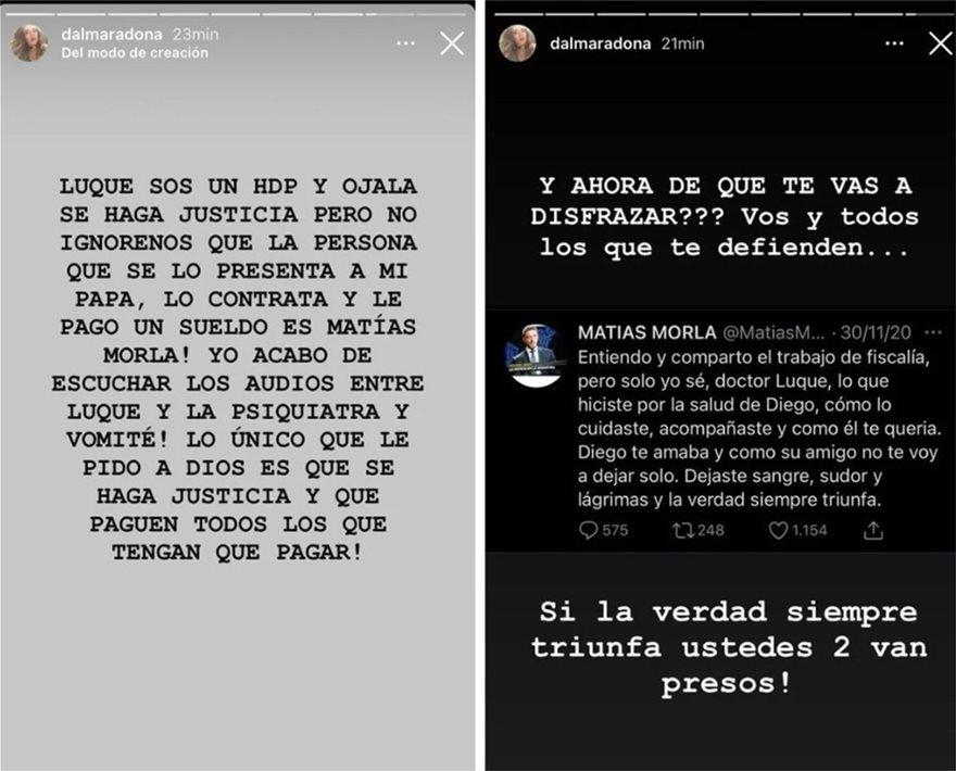 maradona__5_