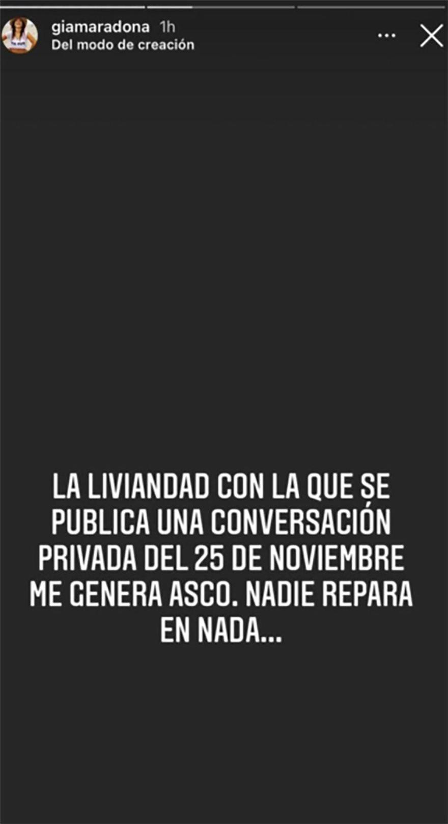 maradona__6_
