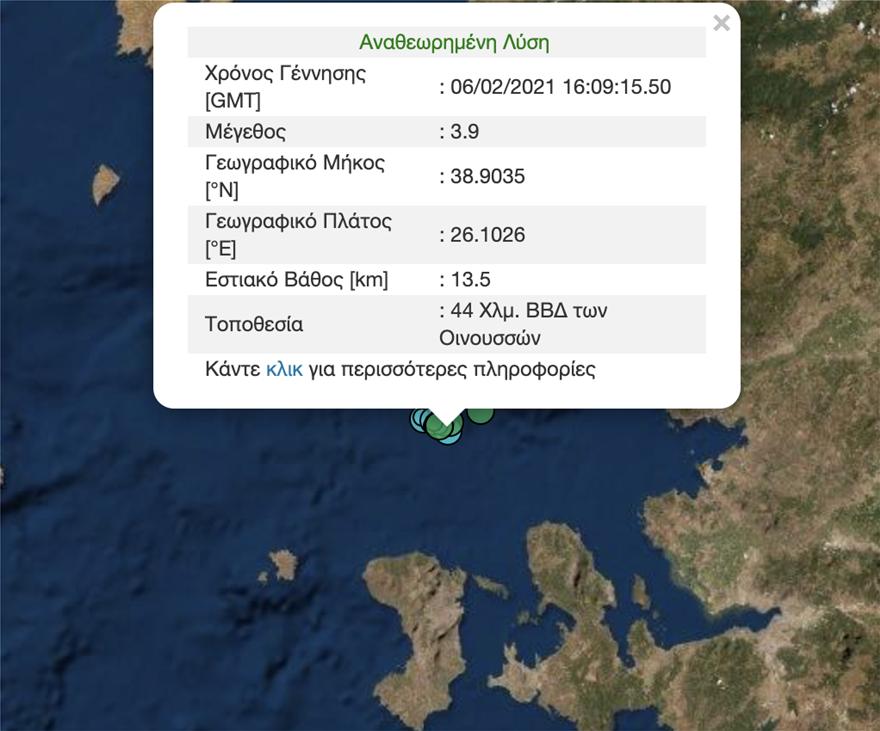 Screenshot_2021-02-06_at_6_34_42_PM