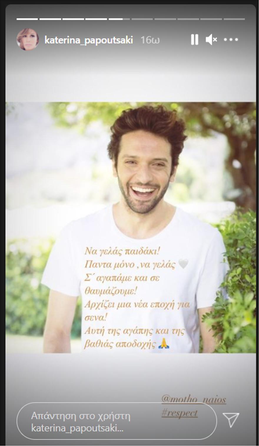 Paoutsaki_Mothonaios