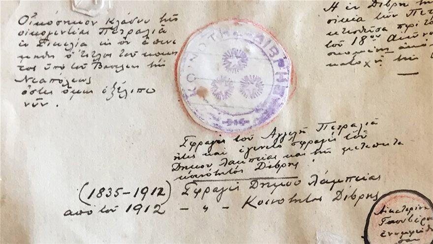 Σφραγις-του-Φιλικου-Αγγελη-Πετραλια---Αρχηγου-Διβρης-1821