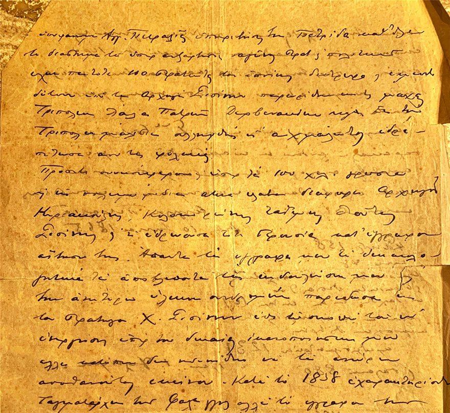 2-Χειρογραφο-για-την-προσφορα-του-Αγγελη-Πετραλια-στην-Επανασταση-του-1821