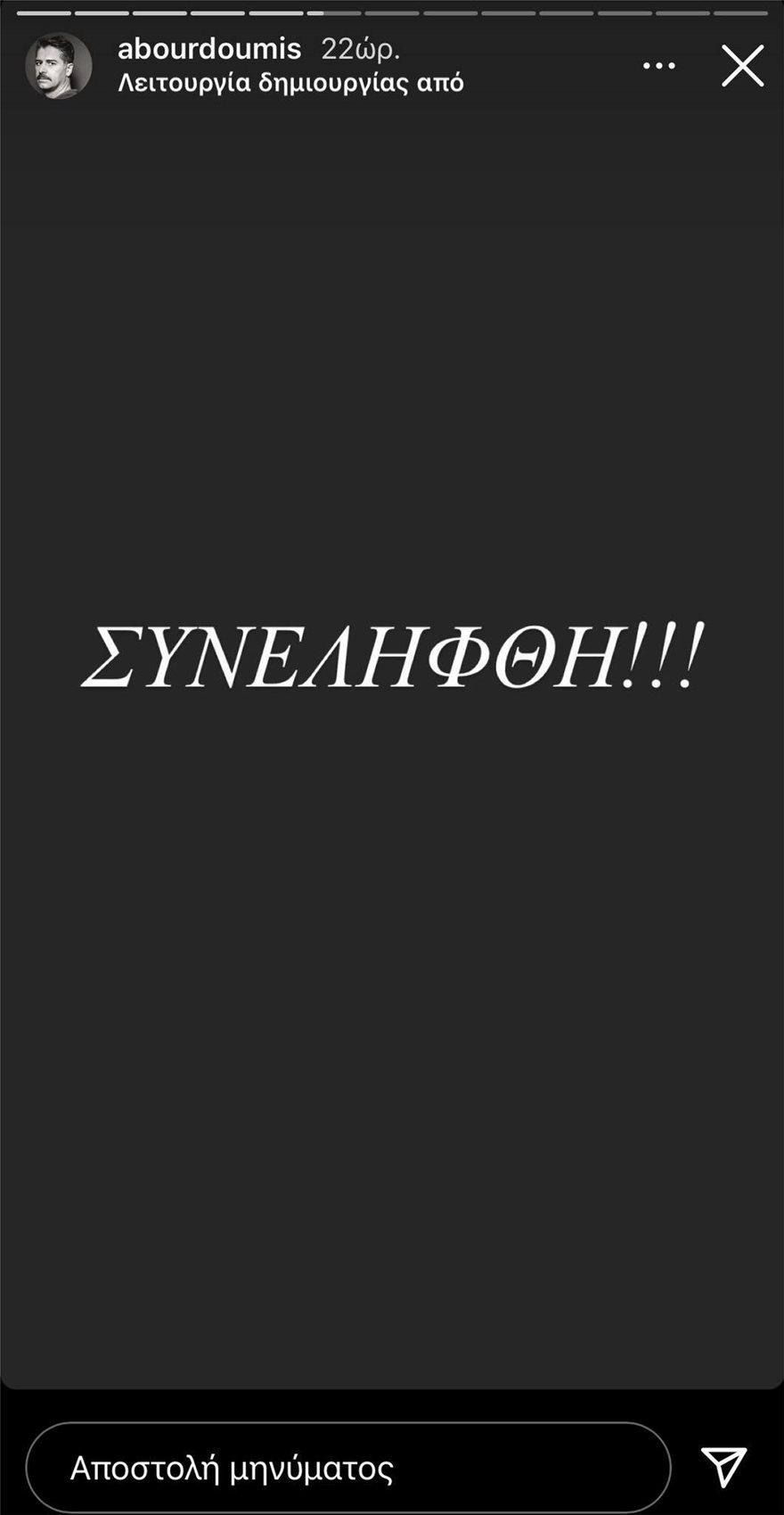 alexandros_bourdoumis