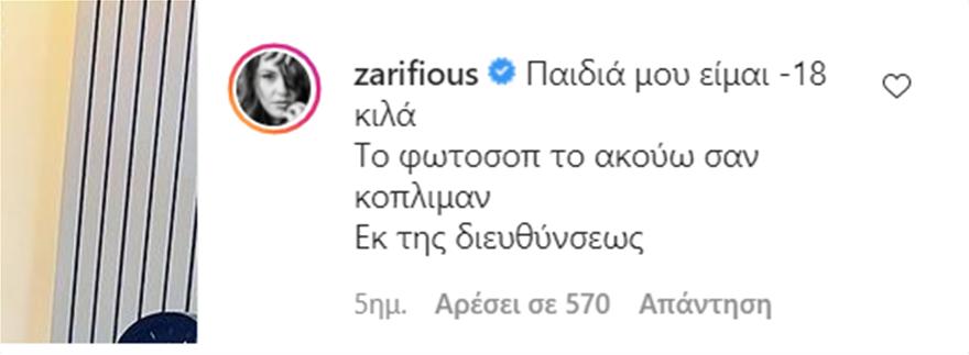 Zarifi
