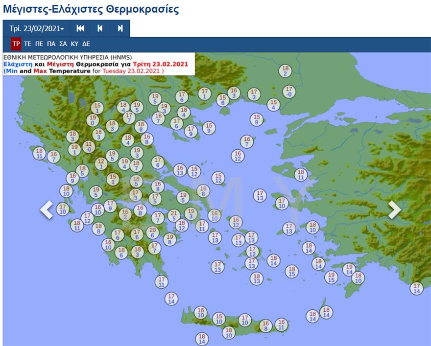 kairos_triti_thermokrasia
