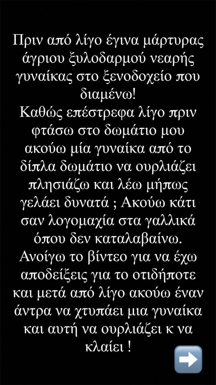 alexandraki-1