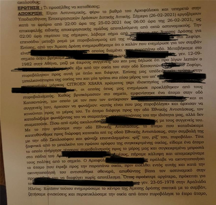 dikografia-12