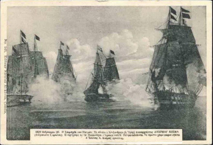 navmaxia-20-2-1822