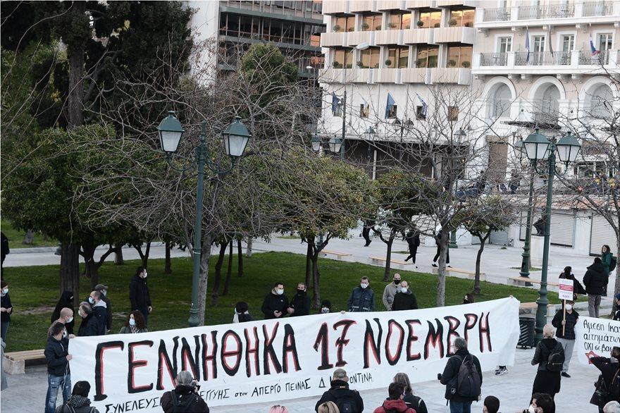 koufontinas_syntagma