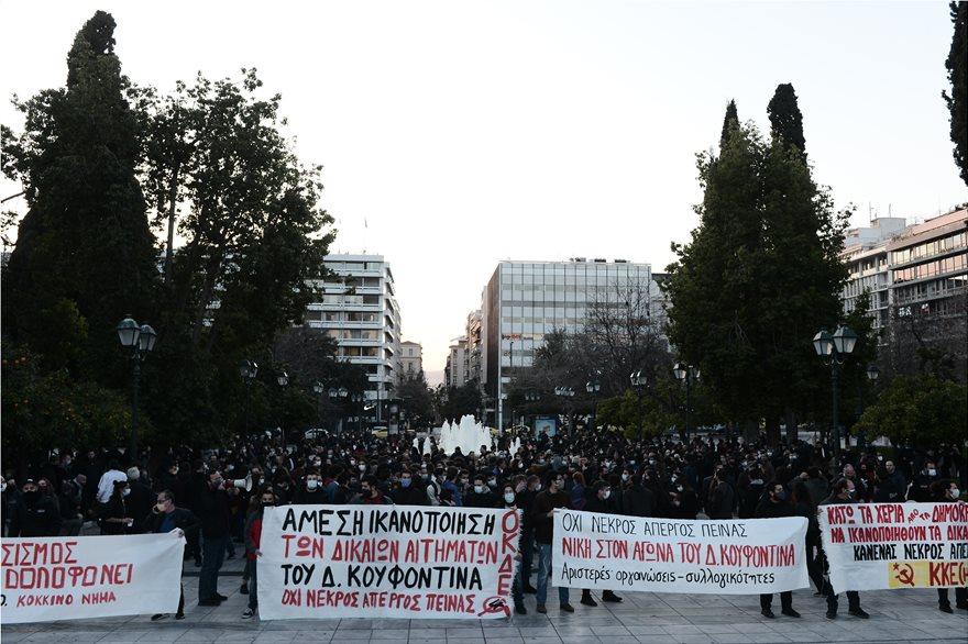 koufontinas_syntagma1
