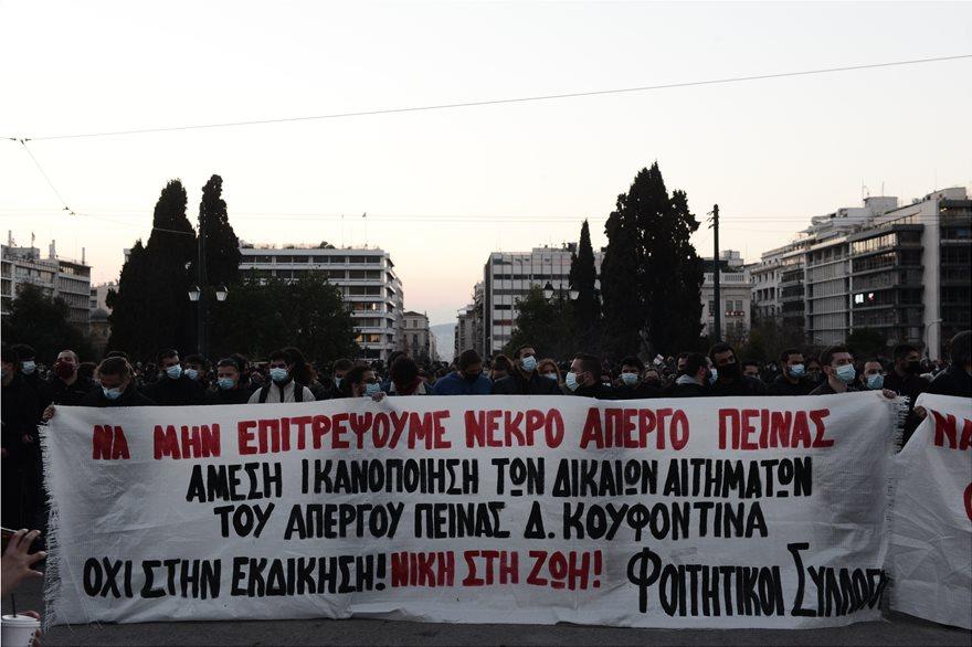 koufontinas_syntagma3