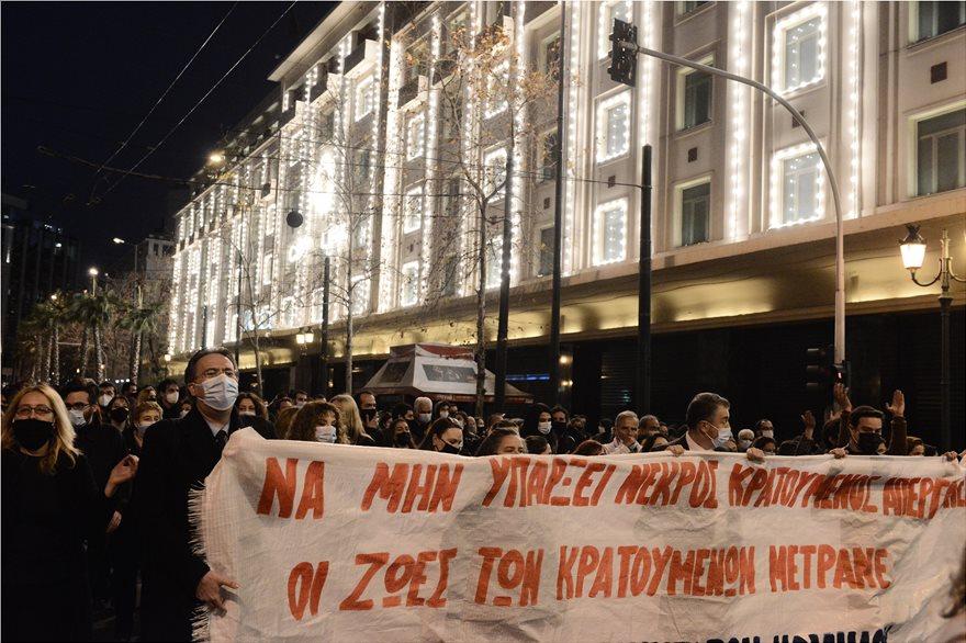 koufontinas_syntagma6