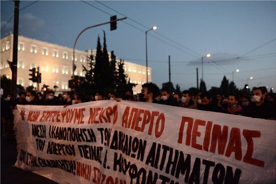 koufontinas_syntagma7