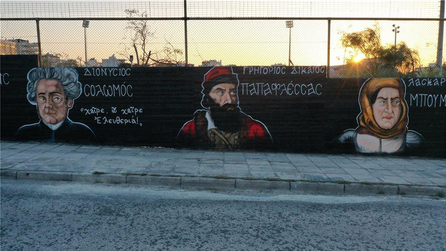 elliniko-graffity-12