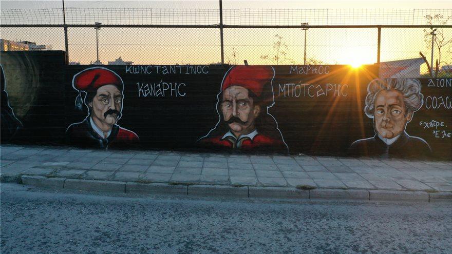 elliniko-graffity-13