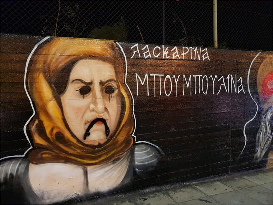 graffiti-tag-01