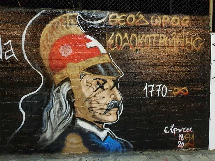 graffiti-tag-012