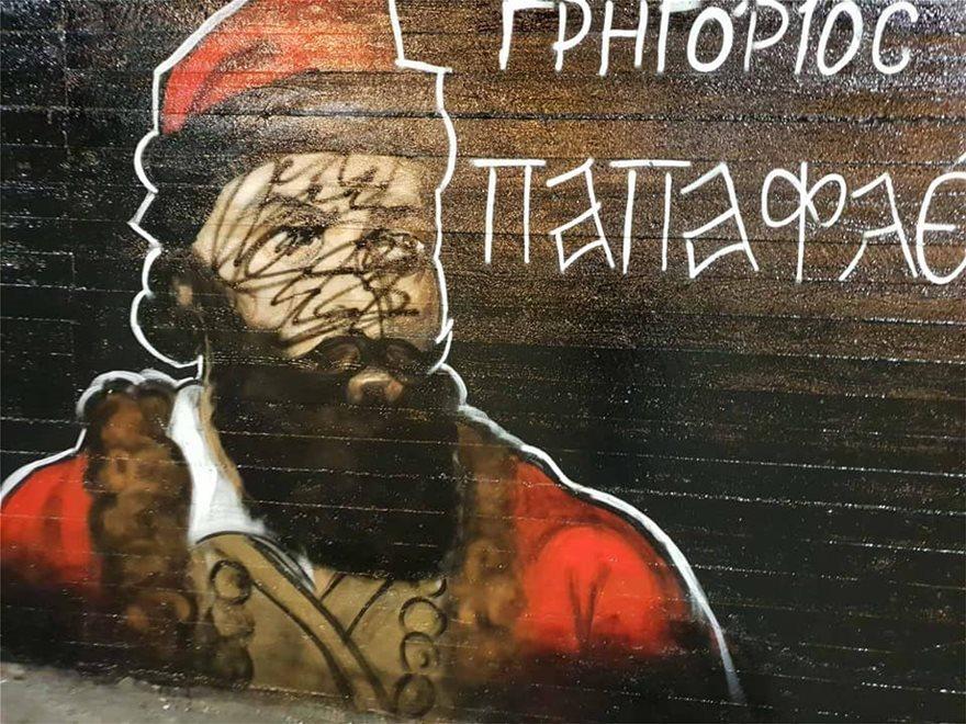 graffiti-tag-013