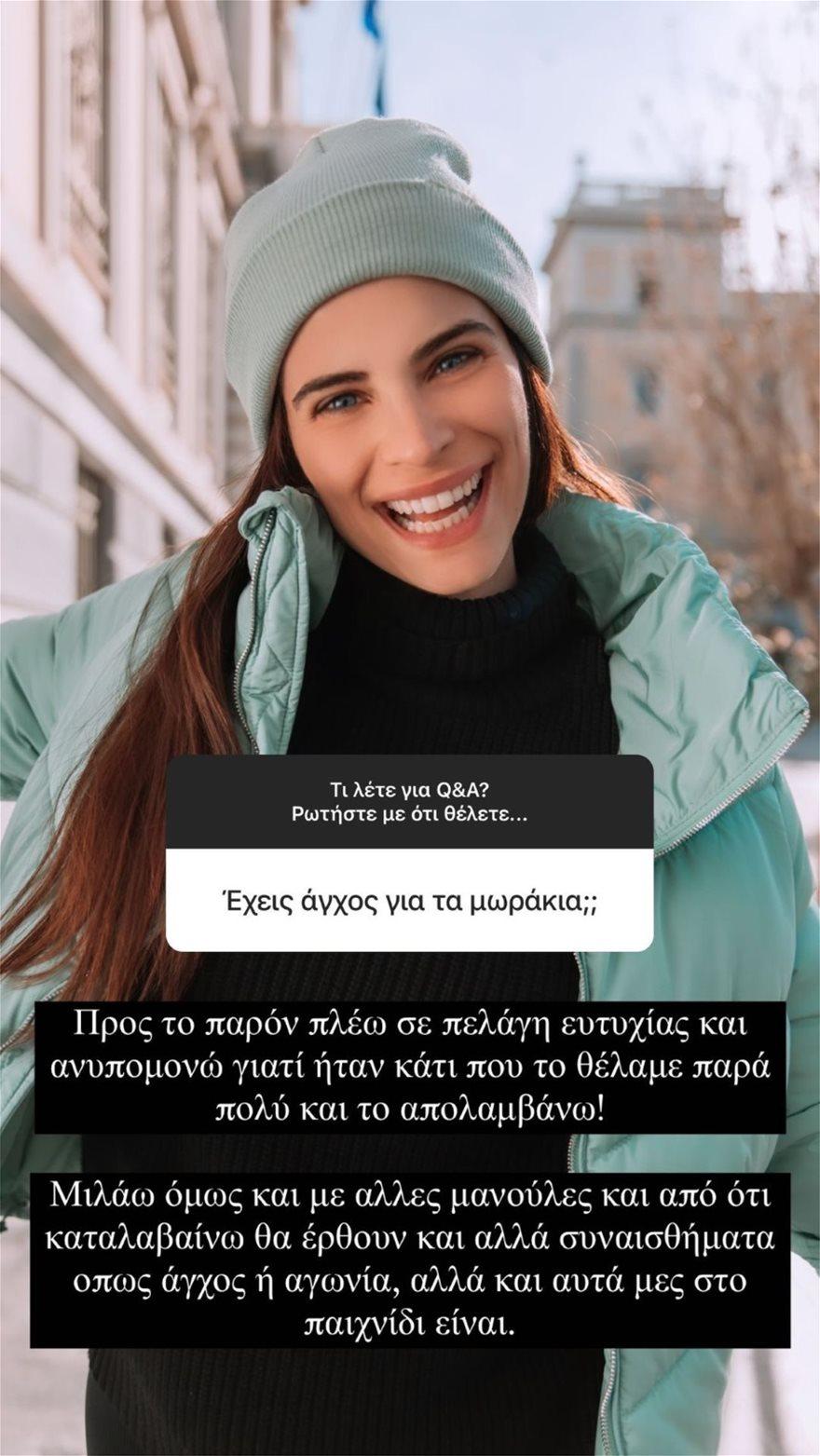 Xristina_-Sakis2