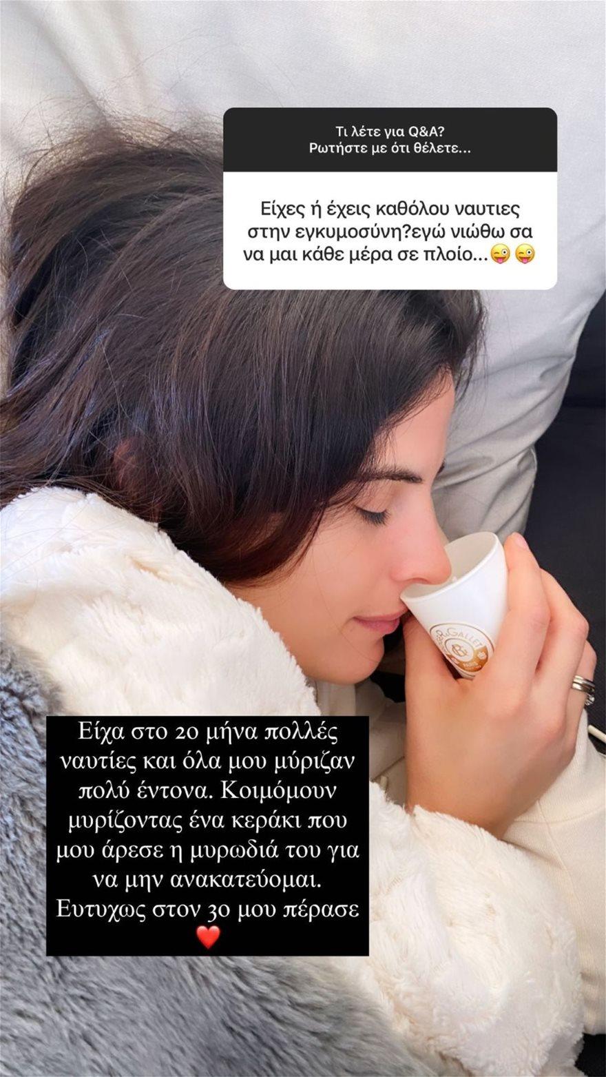 Xristina_-Sakis3