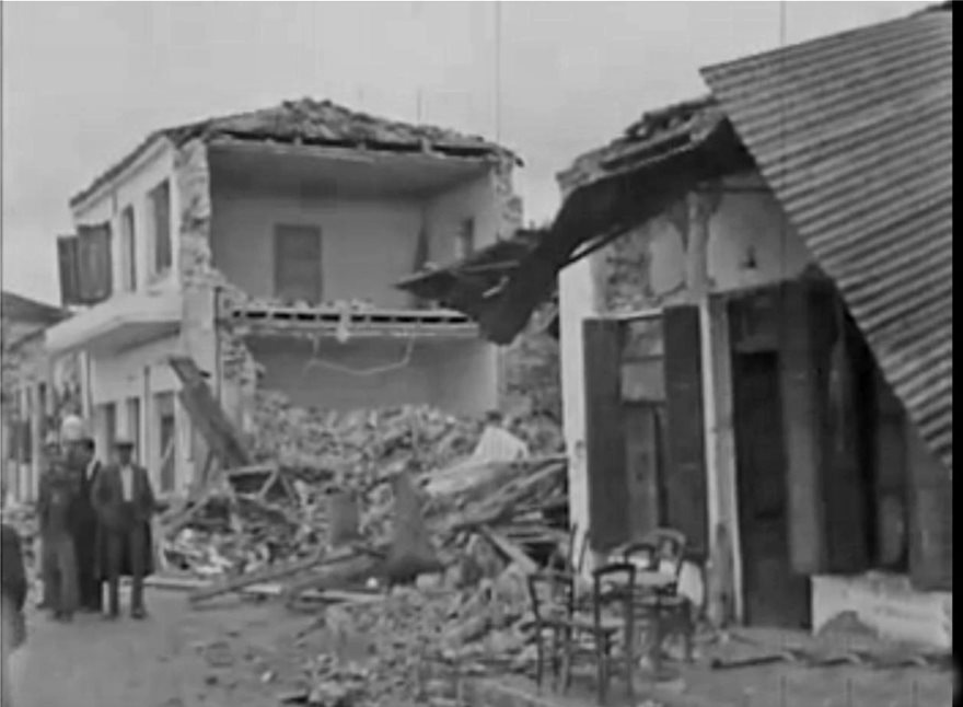 quakes-ΒΕΛΕΣΤΙΝΟ-1957