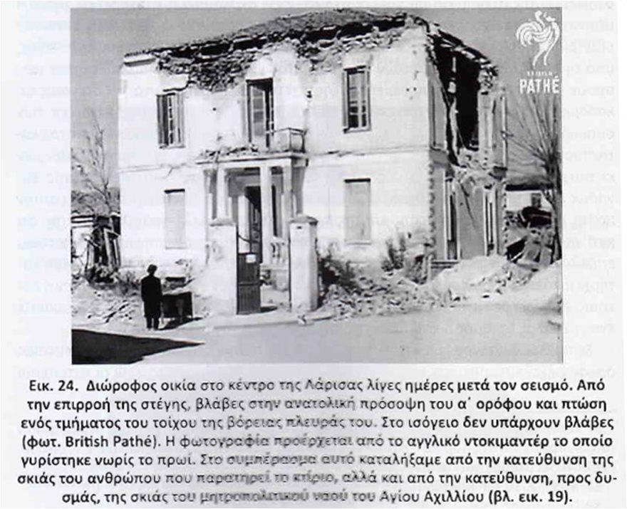 quakes--3