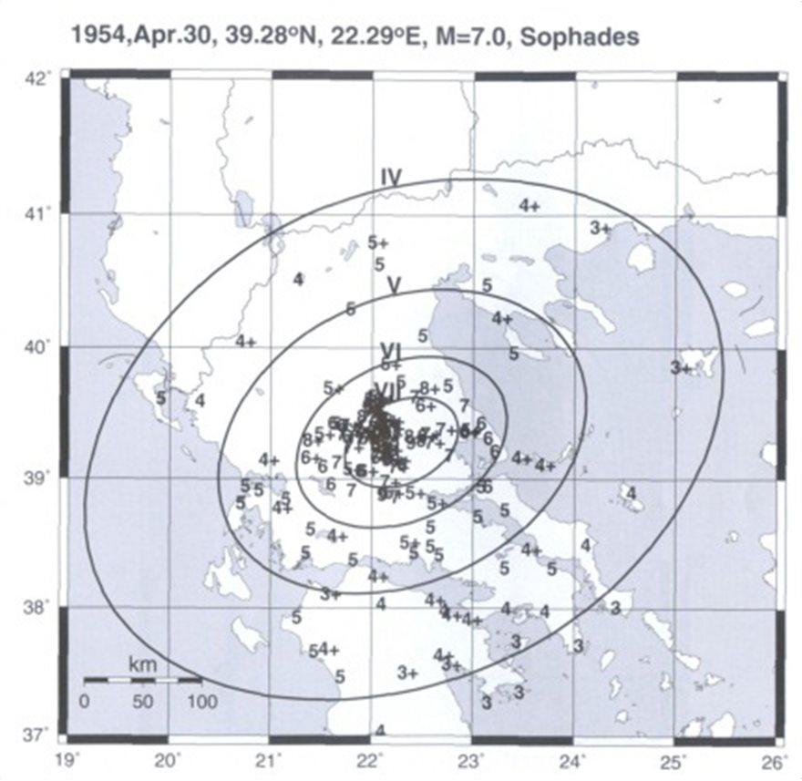 quakes-sophades1954