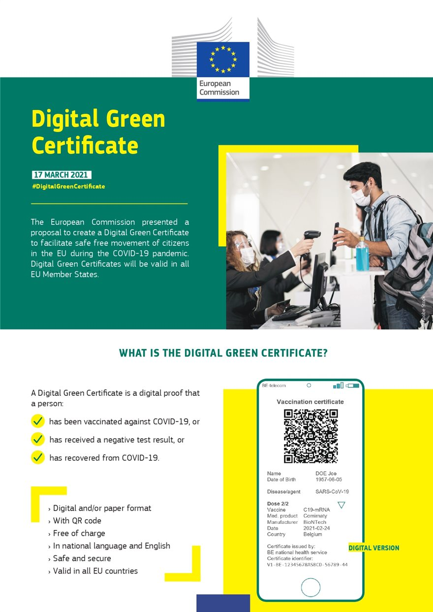 DigitalGreenCertificate Factsheet 3 page 0001