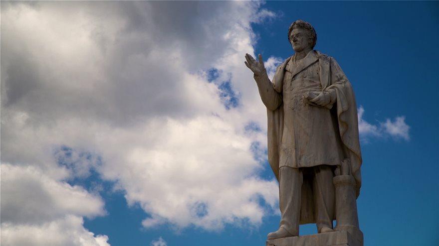 COSMOTE_HISTORY_Dionysios_Solomos_2