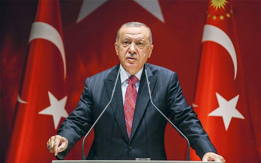 main_erdogan