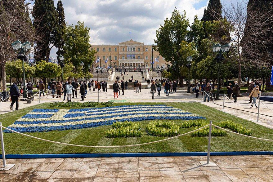 syntagma-1821__1_