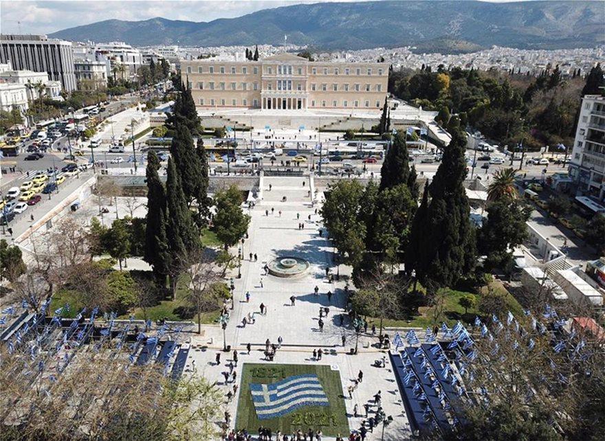 syntagma-1821__2_