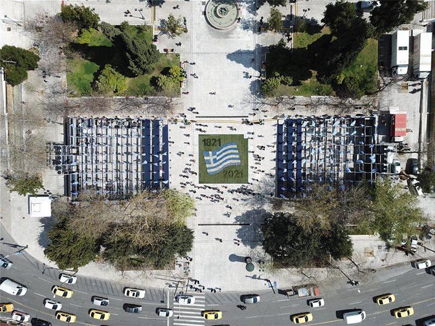 syntagma-1821__3_