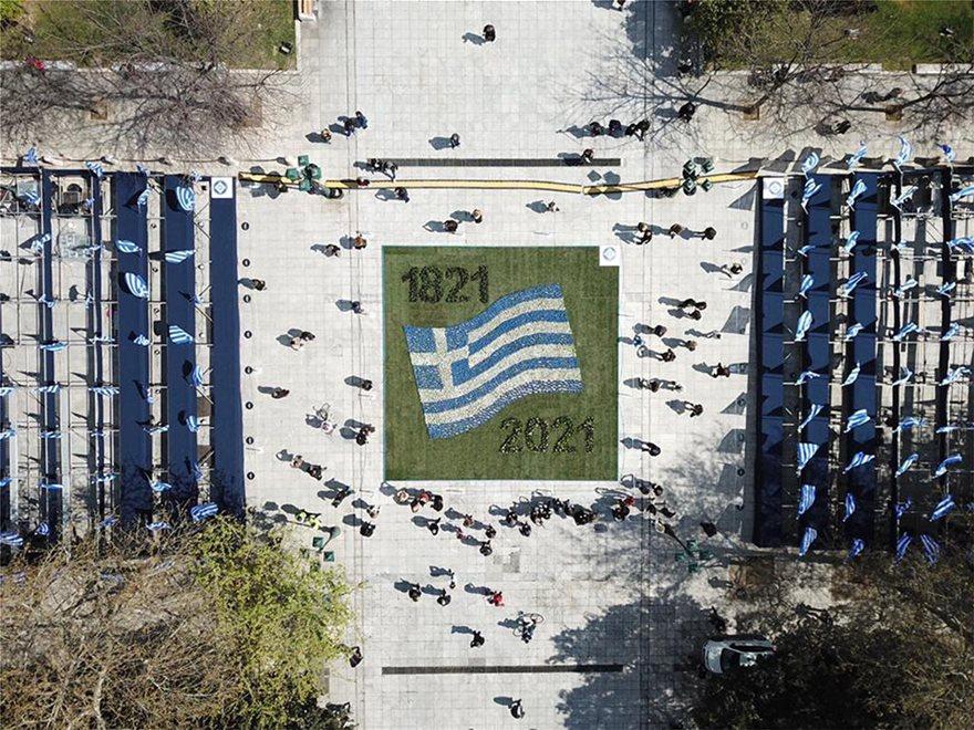 syntagma-1821__4_