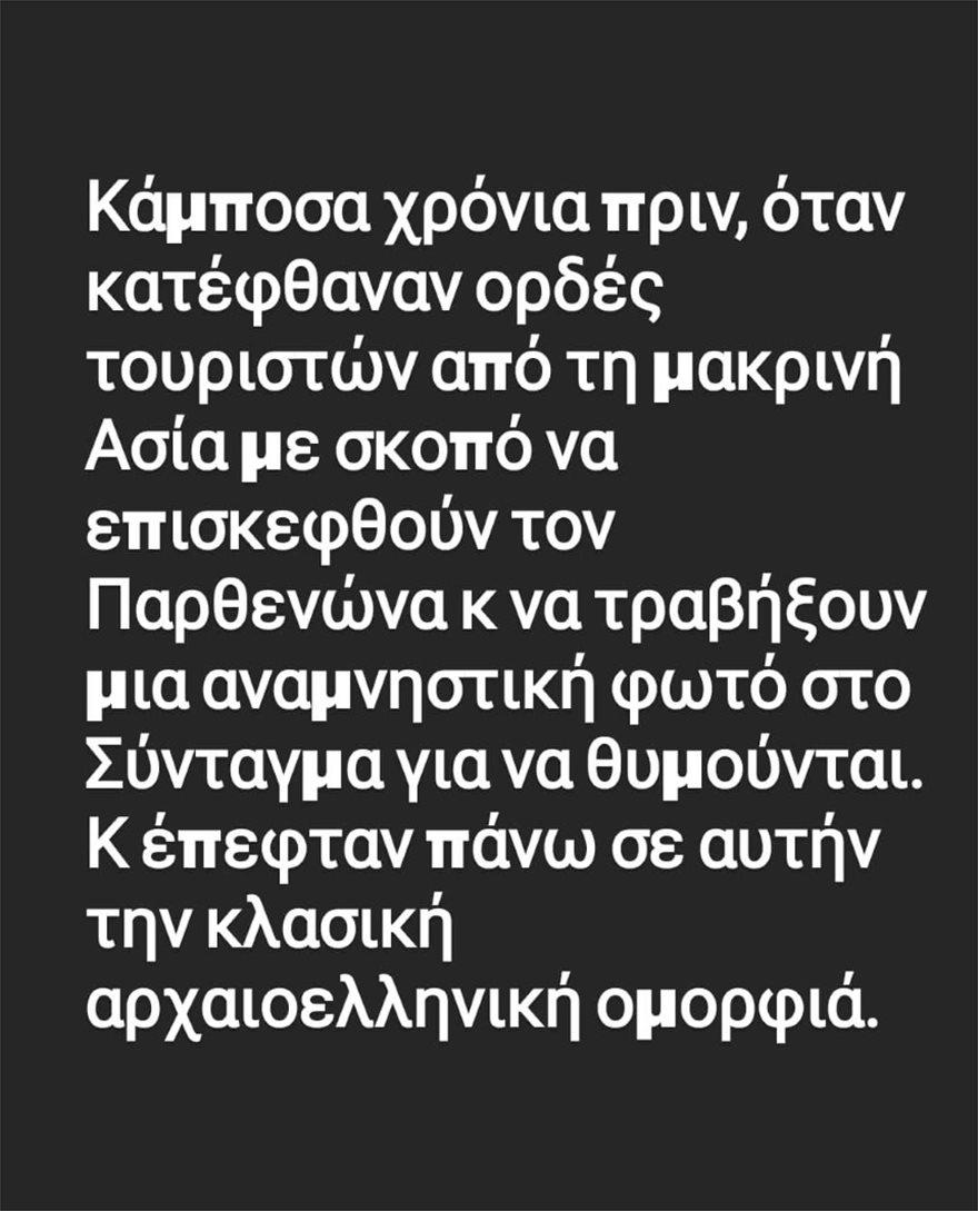 kodizas4