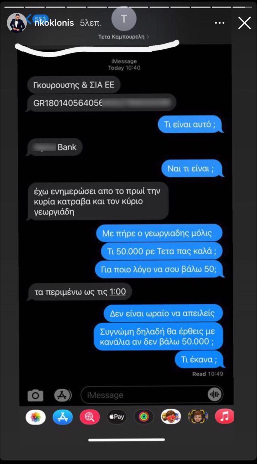 sms-swsto