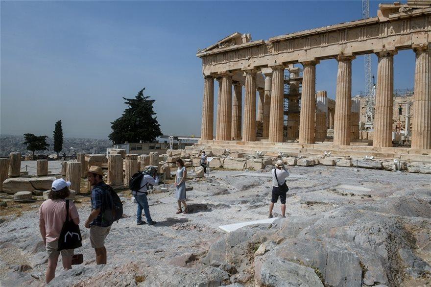 Akropoi_touristes_2